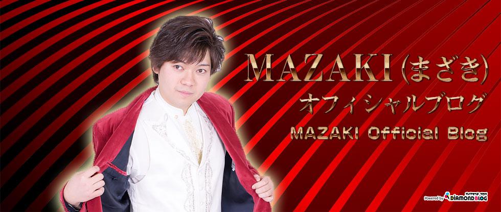 GOD CHANNEL(2018.07.17) | MAZAKI|まざき(タレント) official ブログ by ダイヤモンドブログ