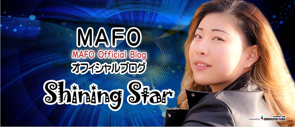 MAFO|マフォ(アーティスト・歌手・ミュージシャン) official ブログ by ダイヤモンドブログ