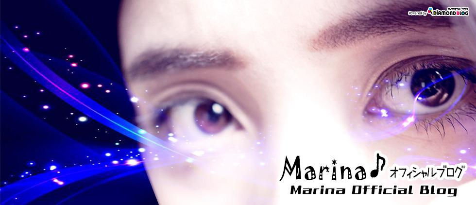 Marina♪|まりな(シンガーソングライター) official ブログ by ダイヤモンドブログ