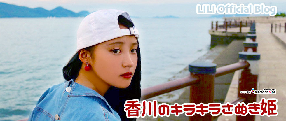signboard!!!! | LILI|りり(モデル) official ブログ by ダイヤモンドブログ