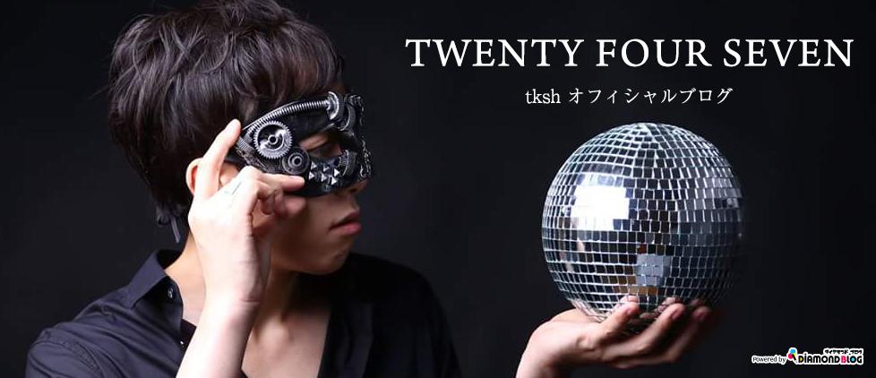tksh(歌手)オフィシャルブログオープン! | tksh|タカシ(歌手) official ブログ by ダイヤモンドブログ