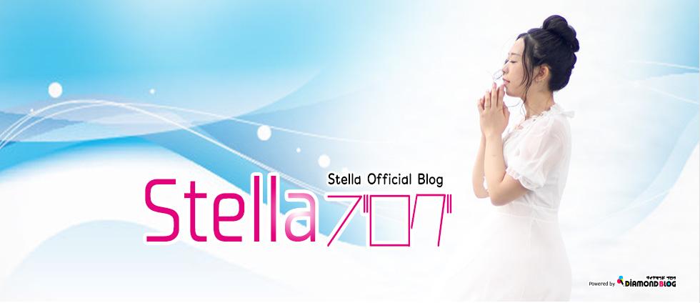 リンクについて | Stella|ステラ(歌手) official ブログ by ダイヤモンドブログ
