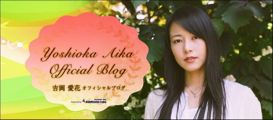 少女恋の美學展ありがとうございました。 | 吉岡愛花|よしおかあいか(モデル) official ブログ by ダイヤモンドブログ