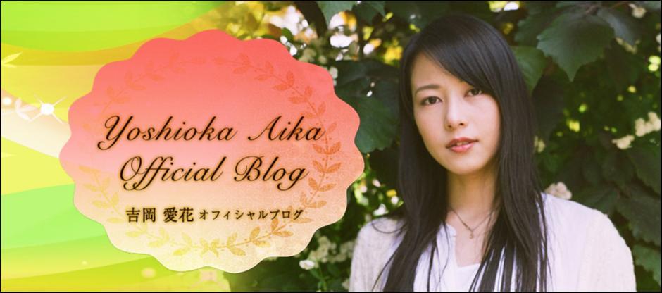 デザフェスvol.45   吉岡愛花 よしおかあいか(モデル) official ブログ by ダイヤモンドブログ
