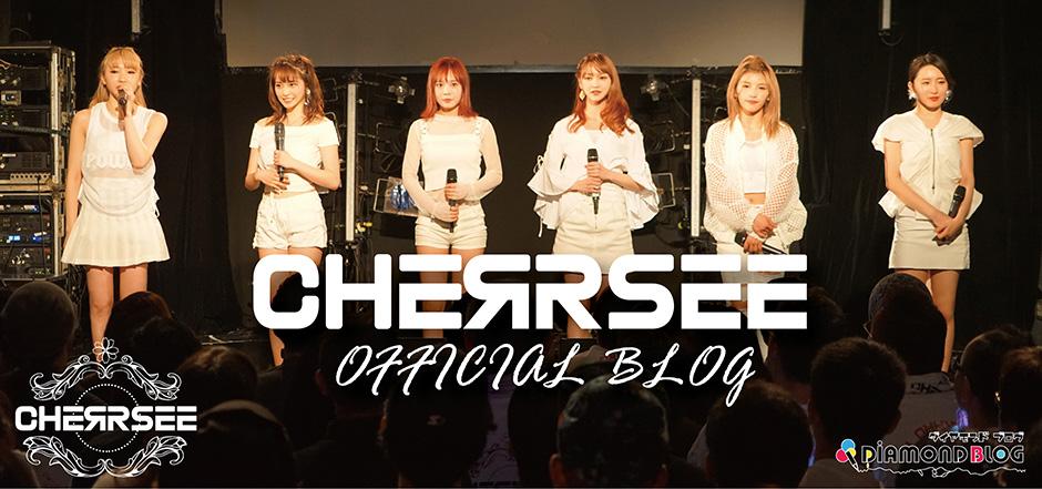 MIYU 〜暑い。熱い。〜 | CHERRSEE|チェルシー(アーティスト) official ブログ by ダイヤモンドブログ