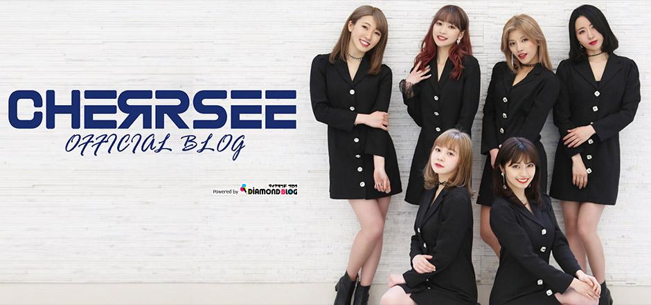 インフォメーション | CHERRSEE|チェルシー(アーティスト) official ブログ by ダイヤモンドブログ
