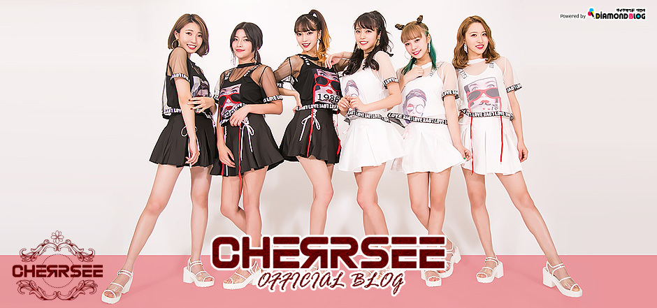 2018  2月  04 | CHERRSEE|チェルシー(アーティスト) official ブログ by ダイヤモンドブログ