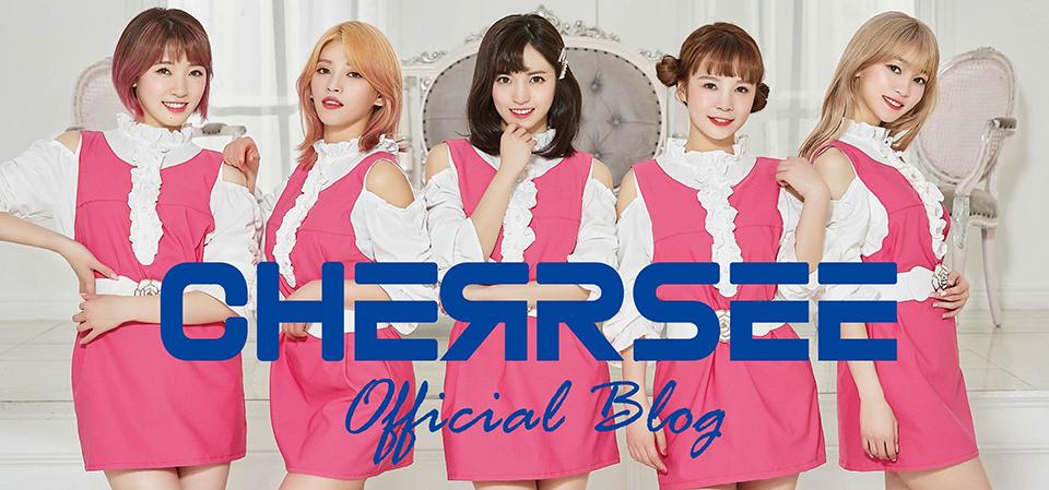 YUMA♡♡♡ | CHERRSEE|チェルシー(アーティスト) official ブログ by ダイヤモンドブログ