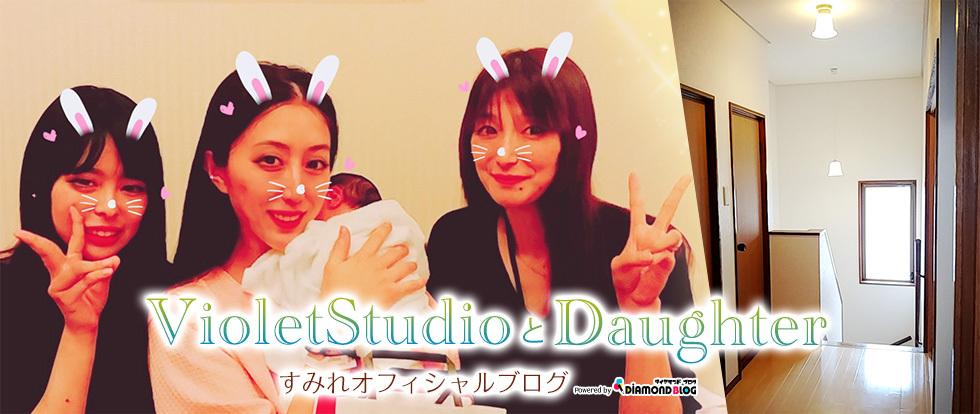 ハウススタジオ★すみれカフェ★ | スミレ|すみれ(ママモデル) official ブログ by ダイヤモンドブログ