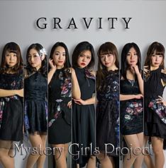 Mystery Girls Project(ミステリー・ガールズ・プロジェクト)