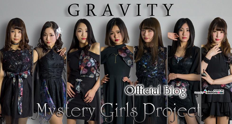 チーーーーズ! AKIHA | Mystery Girls Project|ミステリー・ガールズ・プロジェクト(アーティスト、ガールズユニット) official ブログ by ダイヤモンドブログ