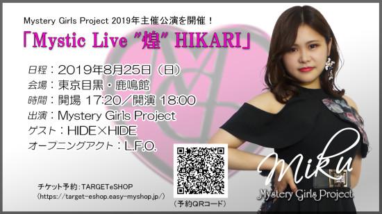 web_mgp_miku_b