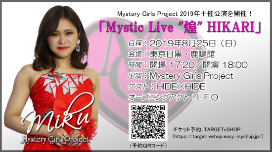 web_mgp_miku_r