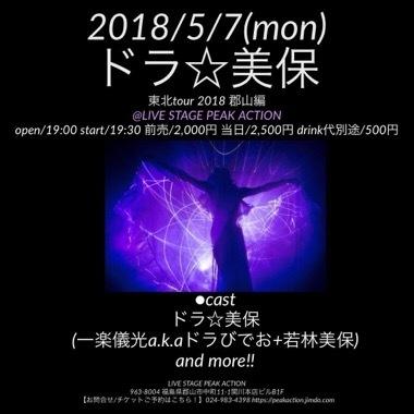 20180419-160733.jpg