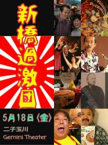20180506-155841.jpg