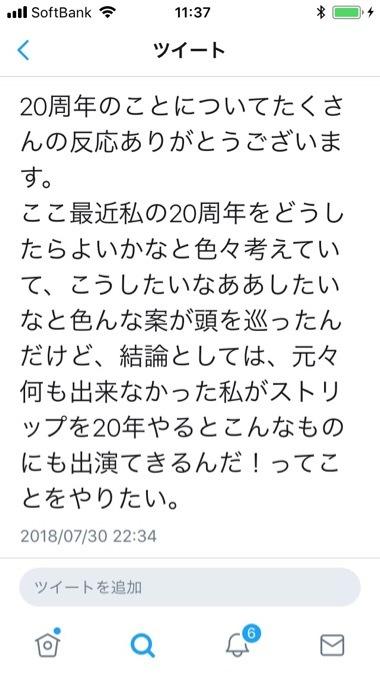 20180731-182856.jpg
