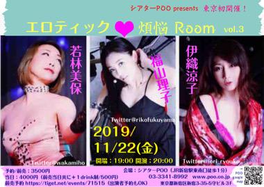 20191113-095941.jpg