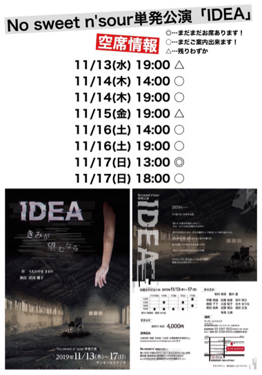20191113-100017.jpg