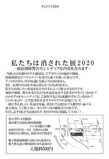 20200201-090108.jpg