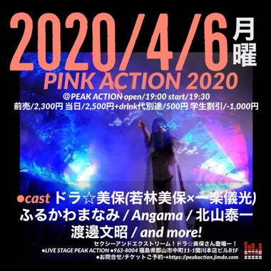 20200328-204158.jpg