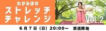 20200605-150859.jpg