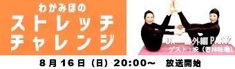20200814-165735.jpg