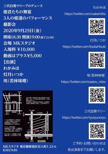 20200911-051342.jpg