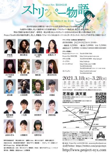 20210323-201052.jpg