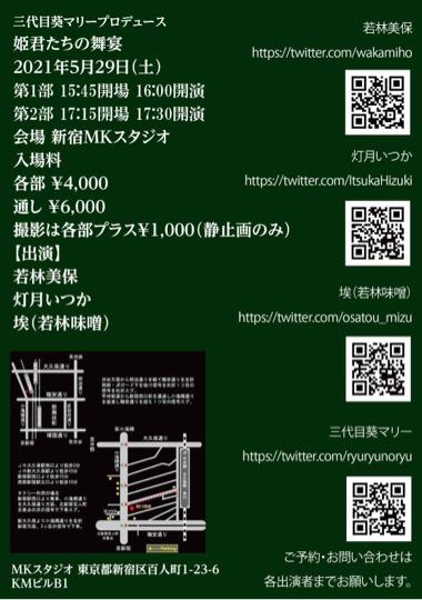 20210507-084155.jpg
