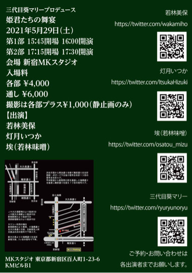 20210527-233454.jpg