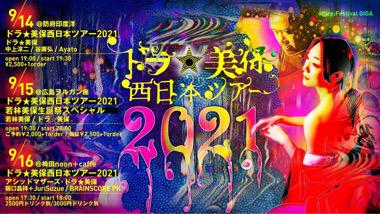 20210912-231050.jpg