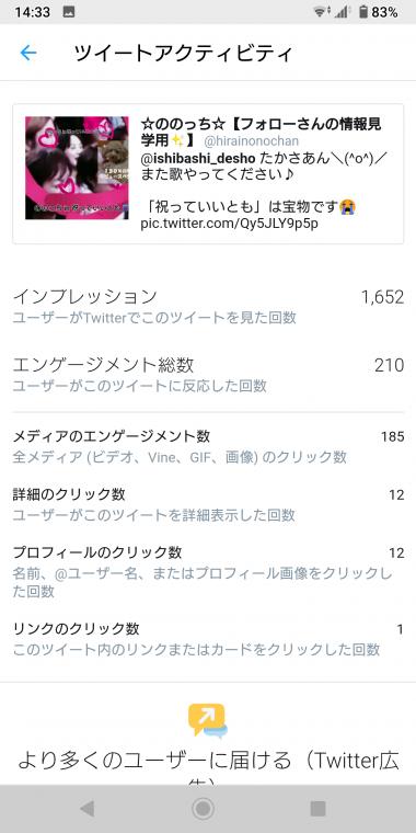 Screenshot_20200623-143326