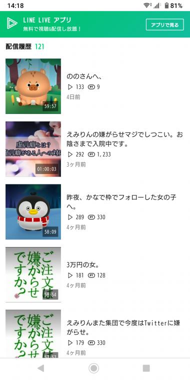 Screenshot_20200730-141840