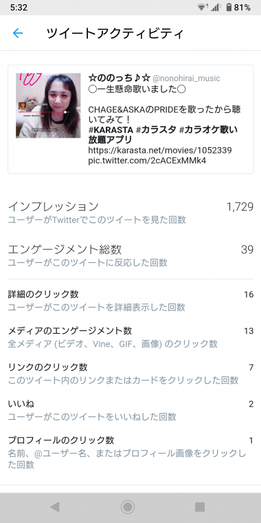 Screenshot_20201122-053233
