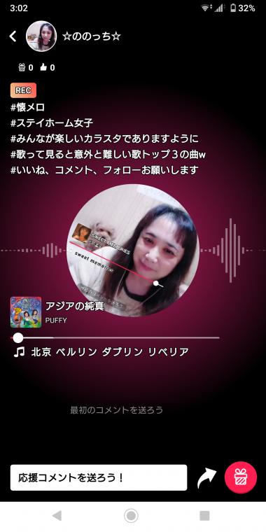 Screenshot_20201202-030246