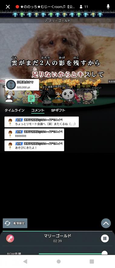 Screenshot_20210524-190636