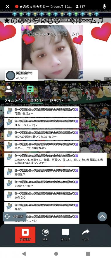 Screenshot_20210528-023830