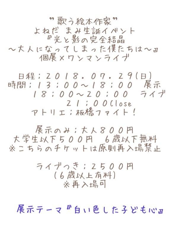 20180629-125447.jpg