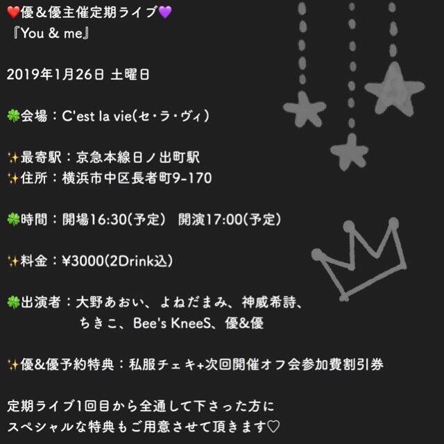 20190129-212517.jpg