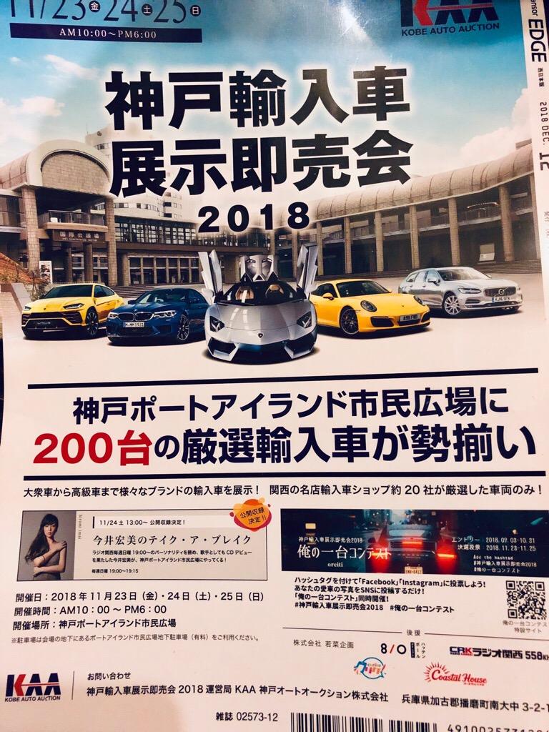 20181114-221632.jpg
