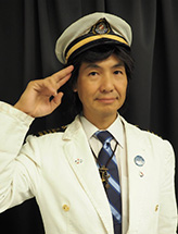 ジャミ船長