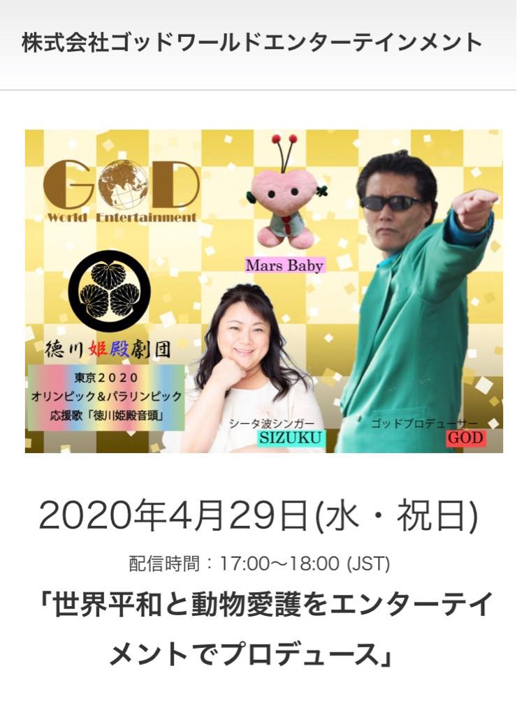 20200429-150245.jpg