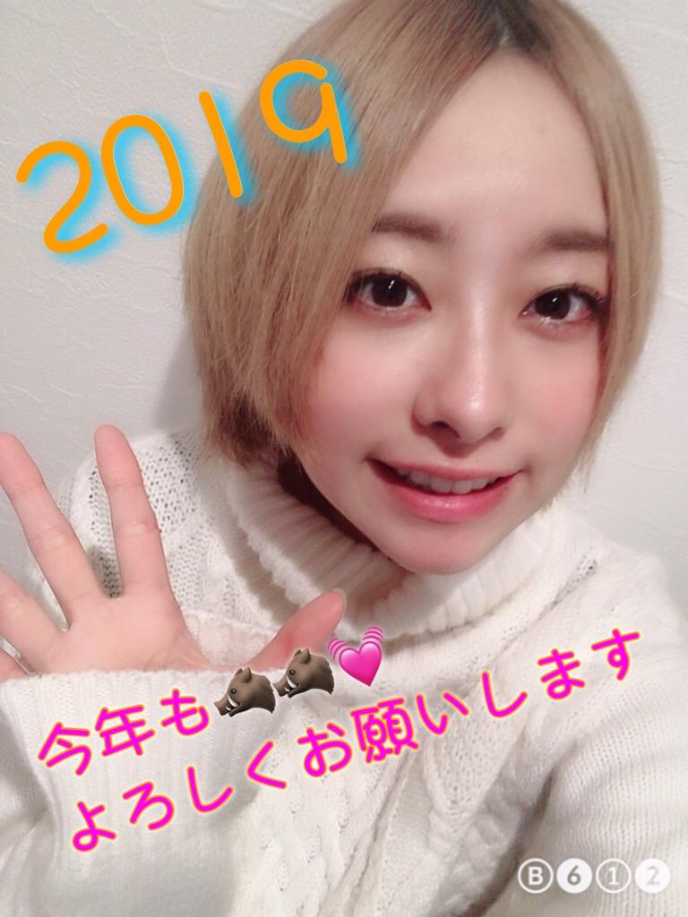 20190112-232439.jpg