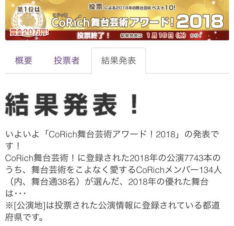 20190122-201409.jpg