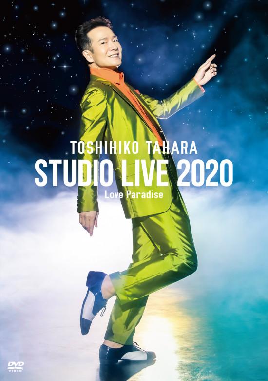 Studio Live 2020ジャケ写