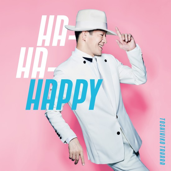 HA-HA-HAPPY初回盤ジャケ写