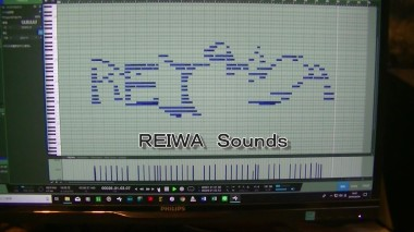REIWAsounds