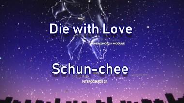 俊智 Die with love