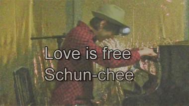 俊智 love is free