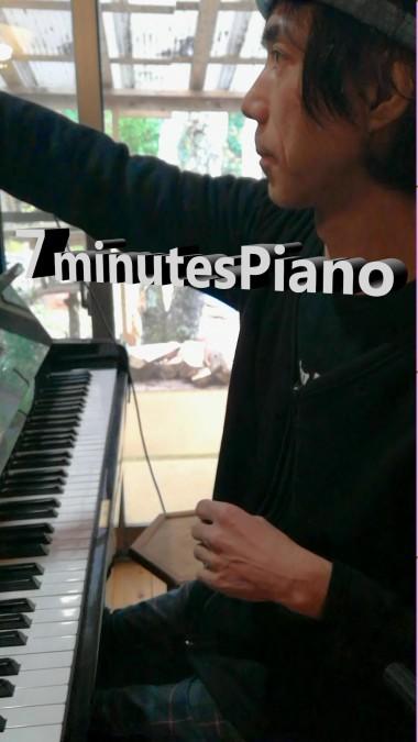 俊智とピアノ